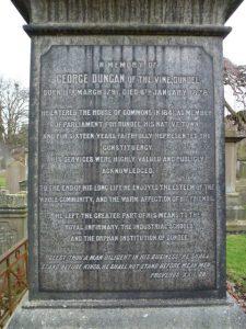 Memorial Stone Inscription